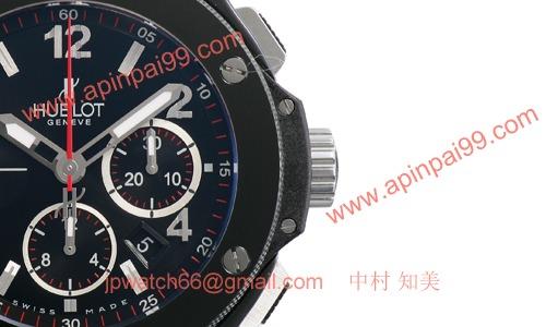 ウブロ 301.CX.130.RX コピー 時計