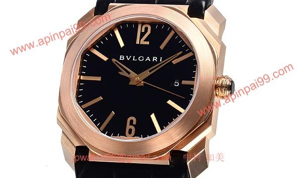 ブルガリ BGOP41BGLD コピー 時計