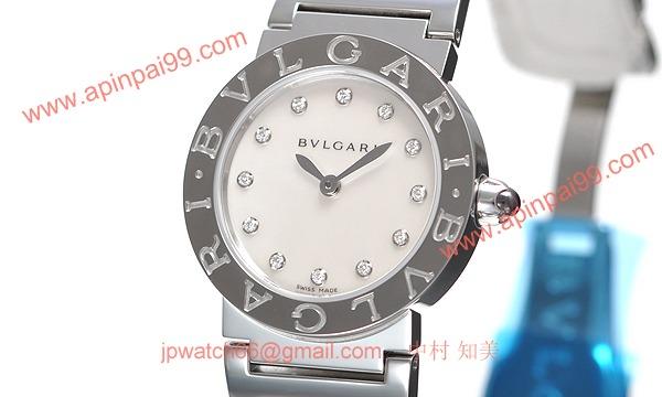 ブルガリ BBL26WSS/12 コピー 時計