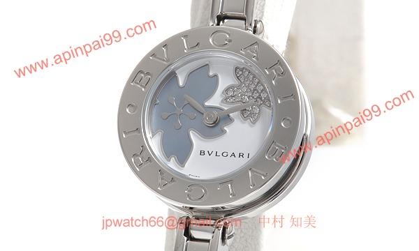 ブルガリ BZ22FDSS コピー 時計