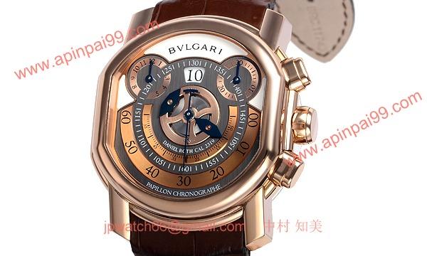 ブルガリ BRRP46C14GLCHP コピー 時計