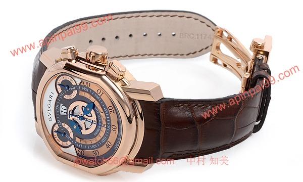 ブルガリ BRRP46C14GLCHP コピー 時計[1]