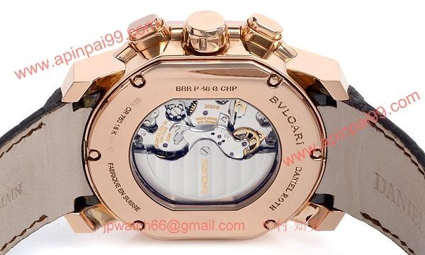 ブルガリ BRRP46C14GLCHP コピー 時計[2]