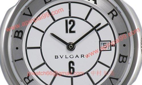 ブルガリ ST29WSSD コピー 時計[1]
