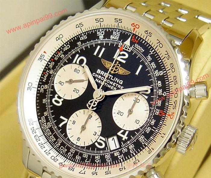 ブライトリング A232B37NP コピー 時計
