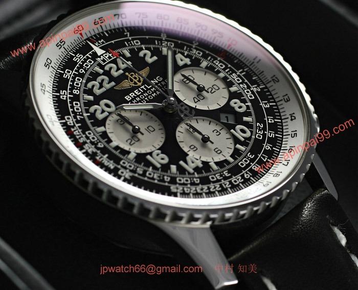 ブライトリング A222B67KBD コピー 時計