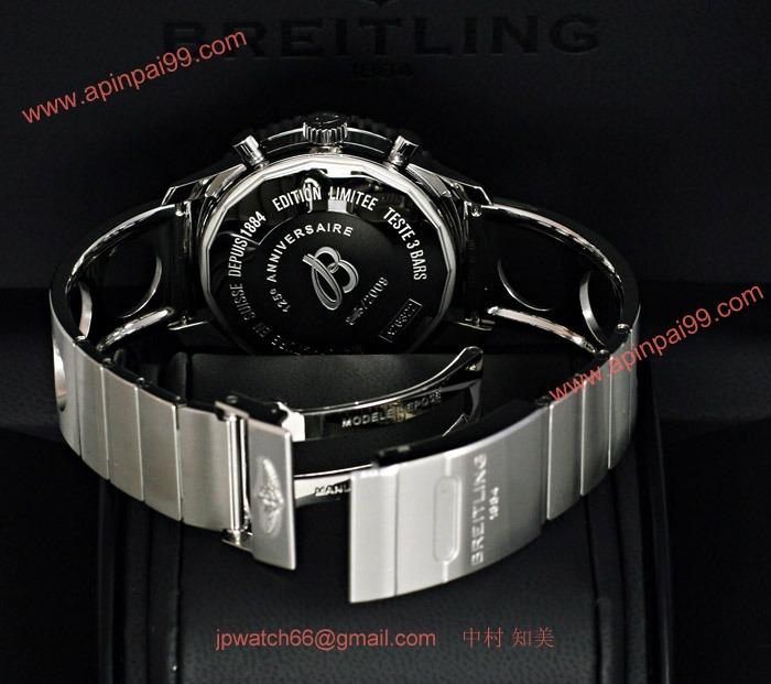 ブライトリング A262B44ARS コピー 時計[2]