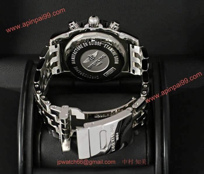 ブライトリング A012C88PA コピー 時計[2]