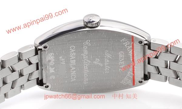フランクミュラー 6850CASAMC コピー 時計[2]