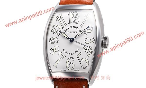 フランクミュラー 6850CASAMC-1 コピー 時計