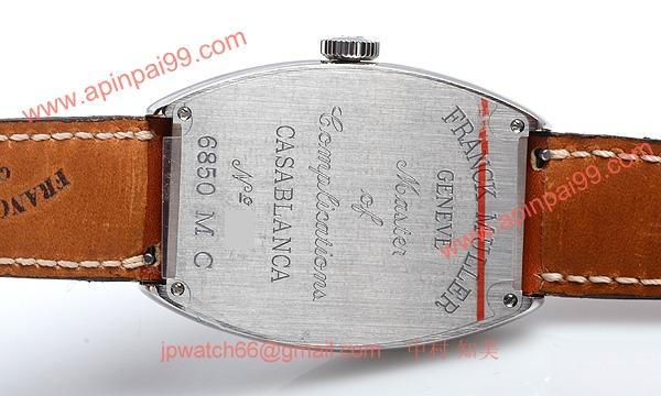フランクミュラー 6850CASAMC-1 コピー 時計[2]