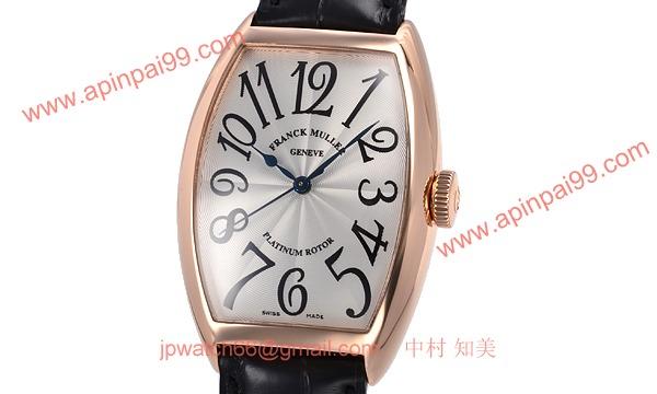 フランクミュラー 5850SC-1 コピー 時計