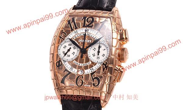 フランクミュラー 8880CCAT GOLD CRO コピー 時計