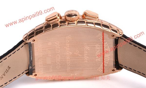 フランクミュラー 8880CCAT GOLD CRO コピー 時計[2]