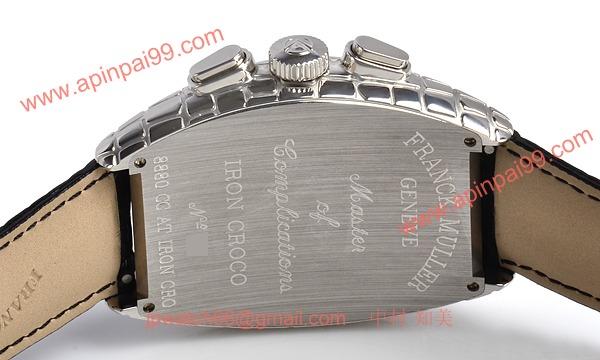 フランクミュラー 8880CCAT IRON CRO コピー 時計[2]