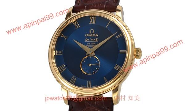 オメガ 4613.80.32 コピー 時計