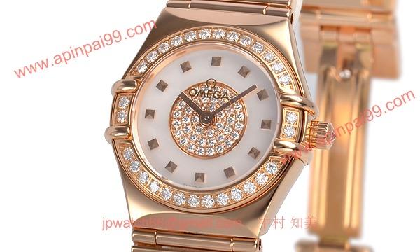 オメガ 1962.11.81 コピー 時計