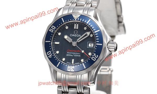 オメガ 2224.80 コピー 時計