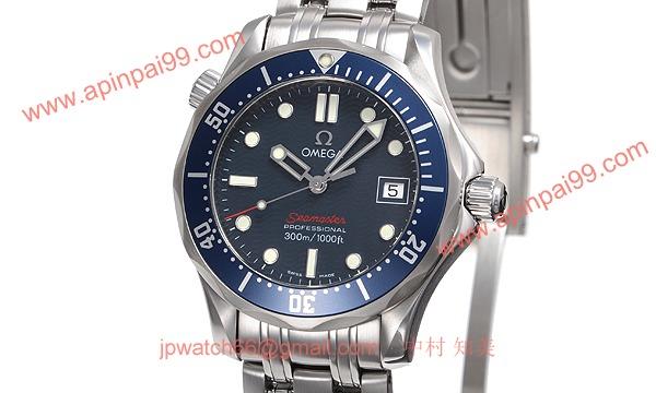 オメガ 2223.80 コピー 時計