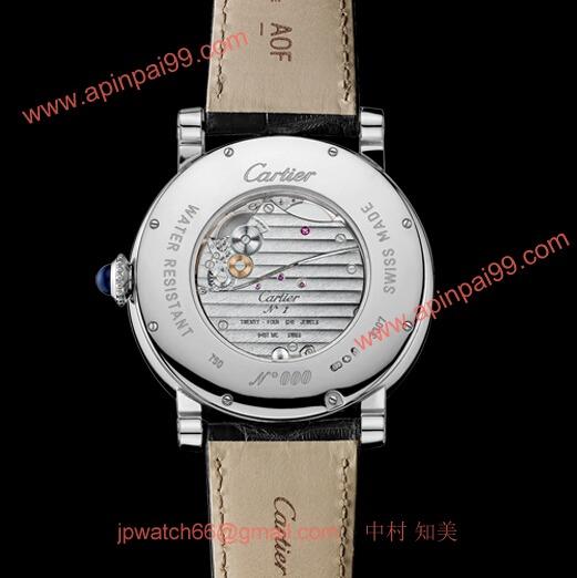 カルティエ W1556204 コピー 時計[1]