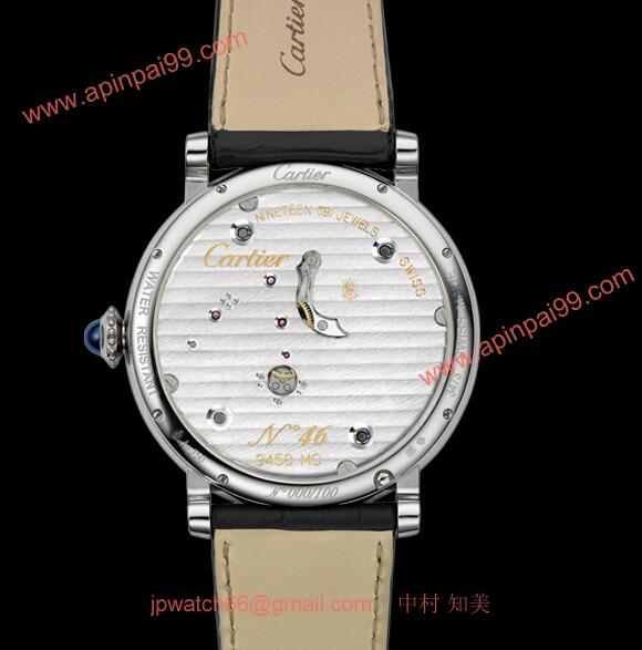 カルティエ W1556214 コピー 時計[2]