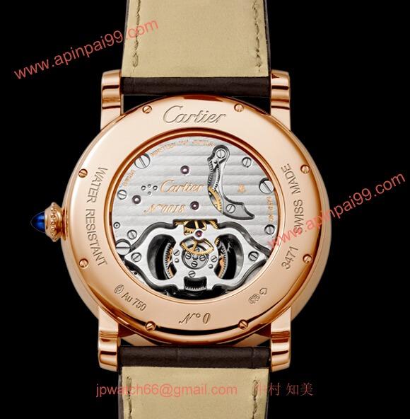 カルティエ W1556215 コピー 時計[1]