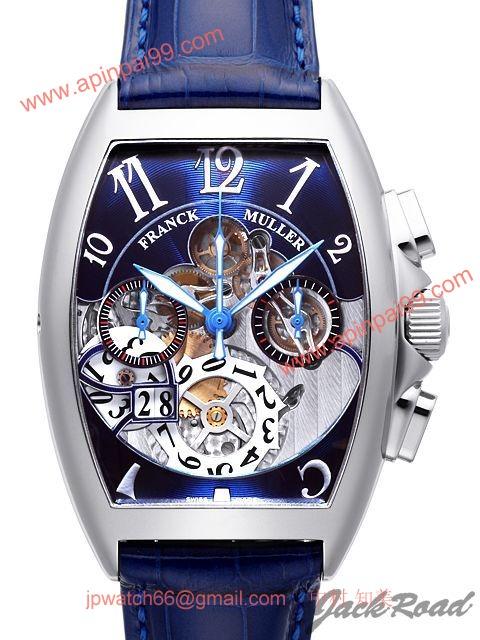 フランクミュラー 8083CCGDFOAC BLUE コピー 時計