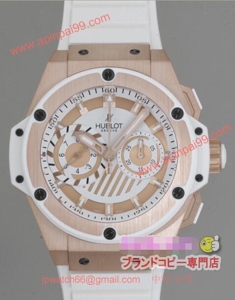ウブロ z715.OE.2118.RW コピー 時計