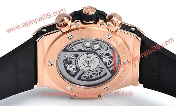 ウブロ H 411.OX.1180.RX コピー 時計[1]