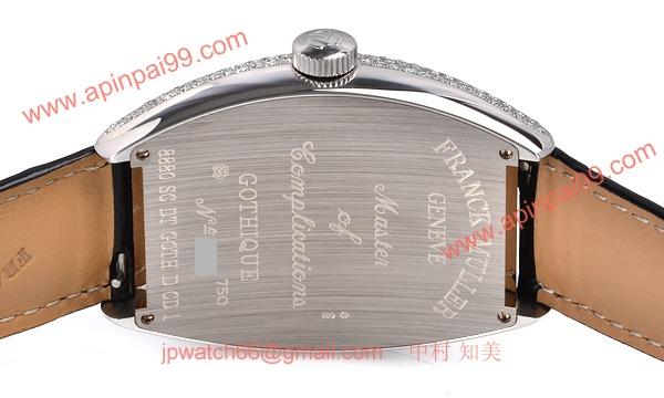 フランクミュラー 8880SCDTGOTHDCD1 コピー 時計[2]