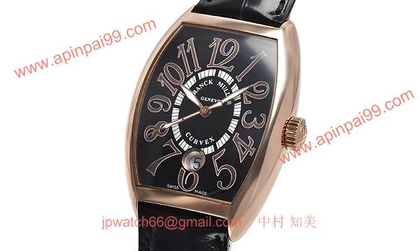 フランクミュラー 7851SC RELIEF コピー 時計