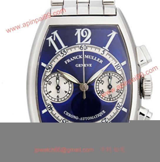 フランクミュラー 5850CCA OAC コピー 時計