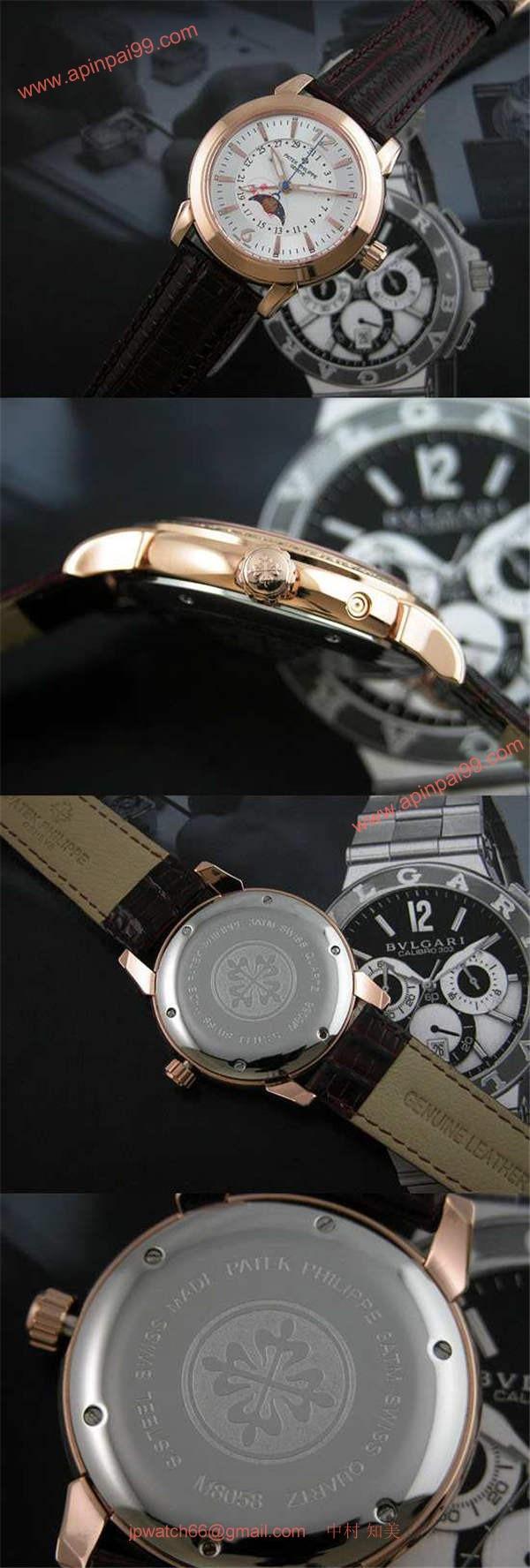 パテックフィリップ PP00070J コピー 時計