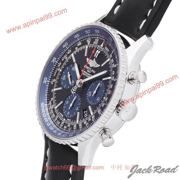 ブライトリング  AB012116/BE09.435X コピー 時計[1]