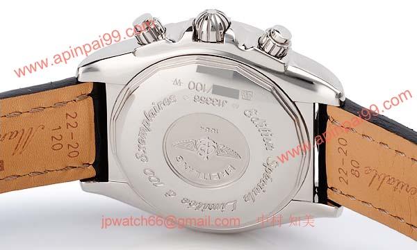 ブライトリング ブランド コピー 時計 クロノマット エボリューション A012G48A 3