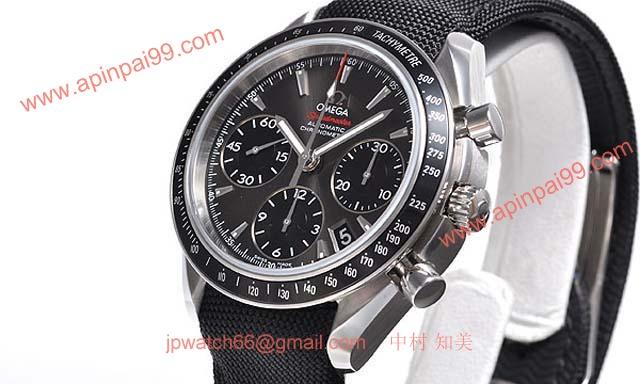 オメガ 323.32.40.40.06.001 スーパーコピー 時計