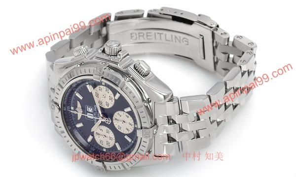 ブライトリング 424675001 コピー 時計[1]