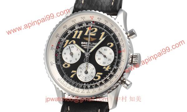 ブライトリング 422778001 コピー 時計