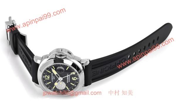 パネライ PAM000888 コピー 時計[1]