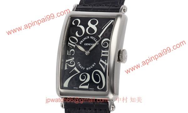フランクミュラー 1200CH1 コピー 時計