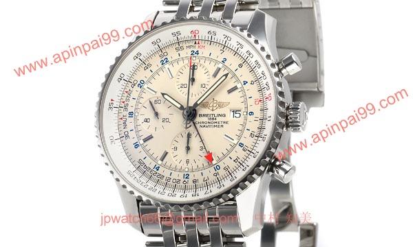ブライトリング A242G71NPe コピー 時計