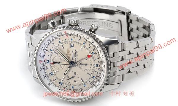ブライトリング A242G71NPe コピー 時計[1]