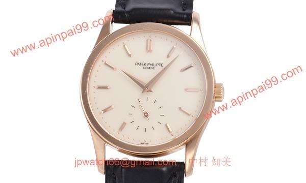 パテックフィリップ 3796 コピー 時計