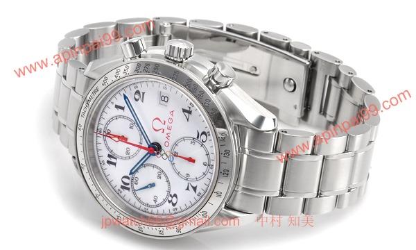 オメガ 3516-20 コピー 時計[1]