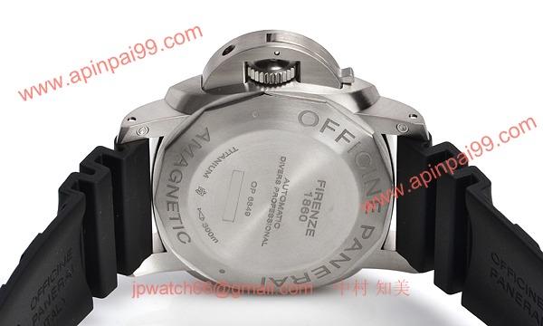 パネライ PAM00389 コピー 時計[1]