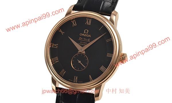 オメガ 4614.50.01 スーパーコピー 時計