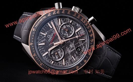 オメガ 311.63.44.51.99.001 スーパーコピー 時計