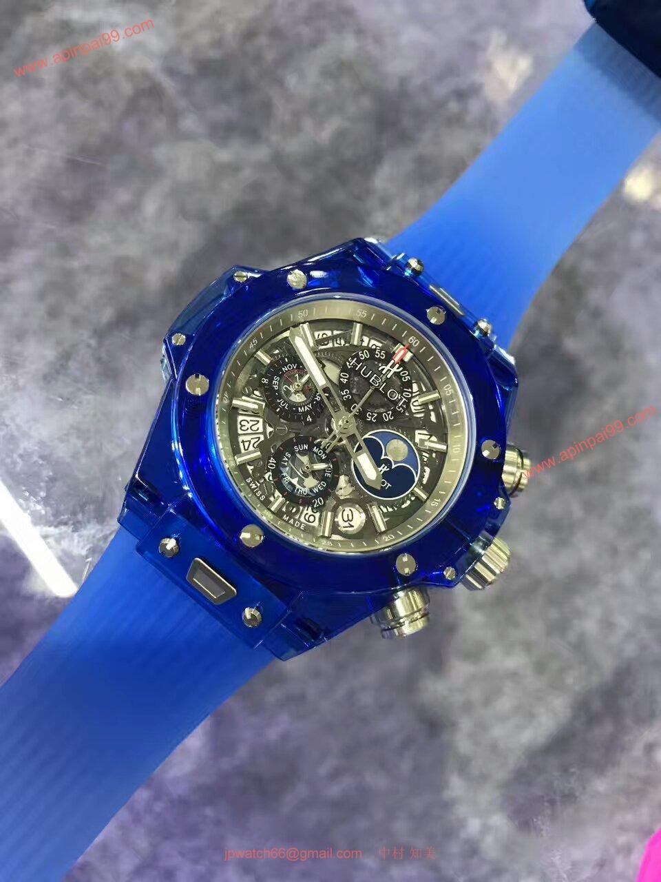 ウブロビッグ・バン 406.JX.0120.RT時計コピー[2]