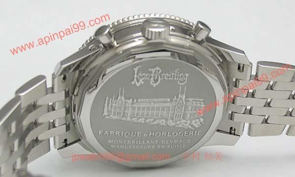 ブライトリング 時計 コピー モンブリランオリンパス A191G92NP