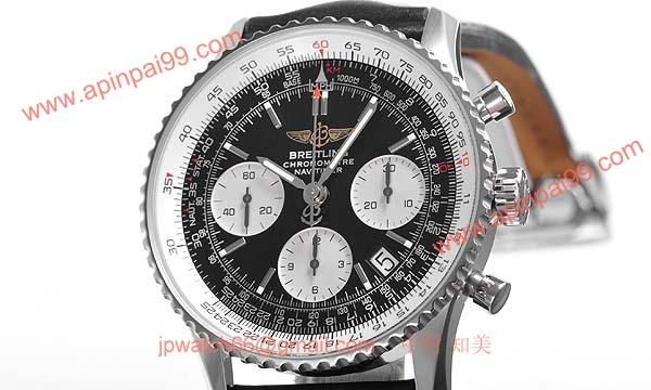 ブライトリング 時計 コピー ナビタイマー A232B35KBD